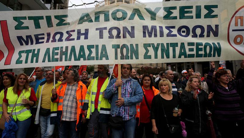 Γνωριμίες Προξενήτρα Αθήνας